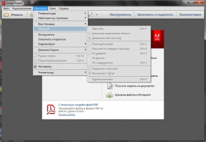 Adobe Reader XI 11.0.13 [Ru]