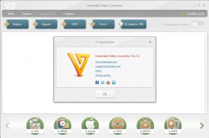 Freemake Video Converter 4.1.7.3 RePack by CUTA [Multi/Ru]