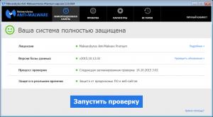 Malwarebytes Anti-Malware Premium 2.2.0.1024 RePack by D!akov [Multi/Ru]