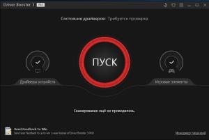 IObit Driver Booster Pro 3.0.3.261 Portable by punsh [Ru/En]