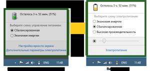 Battery Mode 3.8.1.82 [Multi/Ru]