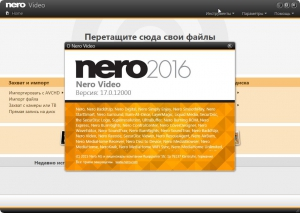Nero Video 2016 17.0.12000 RePack by MKN [Ru/En]