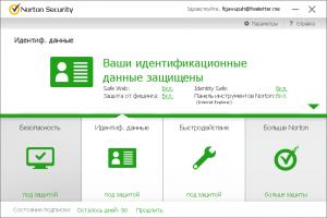 Norton Security 22.0.2.17 OEM [Multi/Ru]