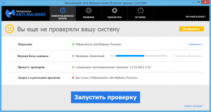 Malwarebytes Anti-Malware Premium 2.2.0.1024 Final [Multi/Ru]