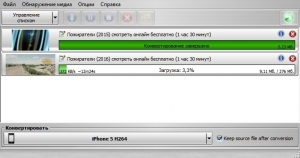 VSO Downloader Ultimate 4.4.0.8 [Multi/Ru]