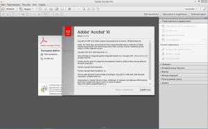Adobe Acrobat XI Pro 11.0.13 RePack by KpoJIuK [Multi/Ru]