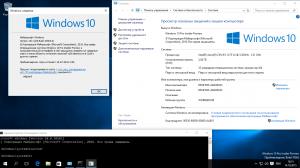 Microsoft Windows 10 Insider Preview 10.0.10565 (esd) [Ru]