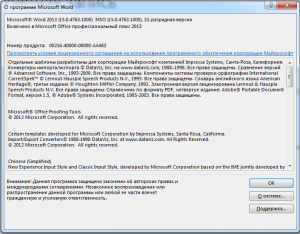 Microsoft Office 2013 Pro Plus + Visio Pro + Project Pro + SharePoint Designer SP1 15.0.4763.1000 VL (x86) RePack by SPecialiST v15.10 [Ru]