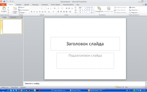 Microsoft Office 2010 Pro Plus + Visio Premium + Project Pro + SharePoint Designer SP2 14.0.7159.5000 VL (x86) RePack by SPecialiST v15.10 [Ru]