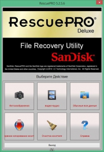 LC Technology RescuePRO Deluxe 5.2.5.6 [Multi/Ru]