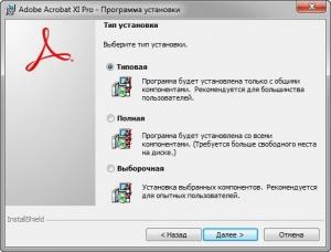 Adobe Acrobat XI (v11.0.13) Professional Multilingual