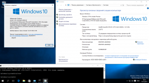 Microsoft Windows 10 Pro-Home Insider Preview 10.0.10565 (x86, x64) [Ru]