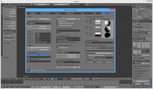 Blender 2.76 Portable by PortableApps [Multi/Ru]