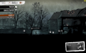 This War of Mine [Ru/Multi] (1.4.0/dlc) License GOG [SOUNDTRACK EDITION]