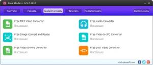 Free Studio 6.5.7.1016 [Multi/Ru]