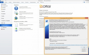 Microsoft Office 2010 Professional Plus + Visio Pro + Project Pro 14.0.7159.5000 SP2 RePack by KpoJIuK [Multi/Ru]
