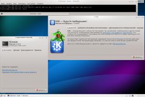 CentOS 7.1503 [i386] 1xDVD + 2xCD
