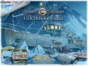 Mystery Expedition: Prisoners Of Ice / Роковая экспедиция: Пленники льда [Ru] Unofficial