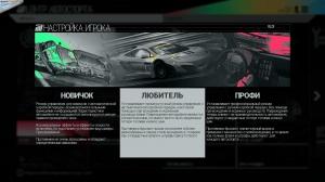 Project CARS [Ru/En/De] (5.0/dlc) Rip xatab