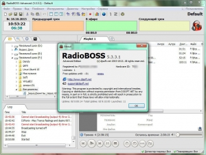 RadioBOSS Advanced 5.3.3.1 [Multi/Ru]