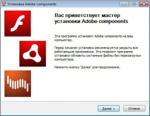 Adobe components: Flash Player 19.0.0.226 + AIR 19.0.0.213 + Shockwave Player 12.2.0.162 RePack by D!akov [Multi/Ru]