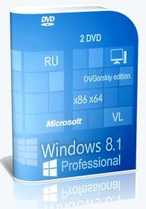 Microsoft® Windows® 8.1 Professional VL with Update 3 x86-x64 Ru by OVGorskiy® 10.2015 2DVD [Ru]