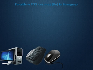 Portable vs WPI v.01.10.15 by Stranger47 01.10.15 [Ru]