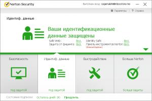 Norton Security 22.5.4.24 [Ru]