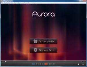 Aurora Blu-ray Media Player 2.18.4.2065 RePack (& Portable) by AlekseyPopovv [Multi/Ru]
