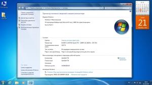 Windows 7 Ultimate SP1 x86 x64 The Beatles Design StartSoft 76-2015 [Ru]