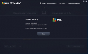 AVG PC TuneUp 16.3.1.24857 Final [Multi/Ru]