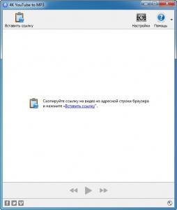 4K YouTube to MP3 2.10.8.1505 RePack (& Portable) by AlekseyPopovv [Multi/Ru]