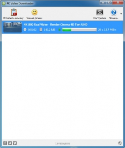 4K Video Downloader 3.6.3.1785 RePack (& Portable) by AlekseyPopovv [Multi/Ru]