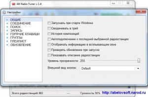 AB Radio Tuner v.1.4 + Portable [Ru]