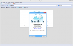 QupZilla 1.8.8 + Portable [Multi/Ru]