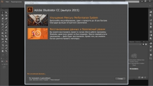 Adobe Illustrator CC 2015.1.1 19.1.1 RePack by D!akov [Multi/Ru]