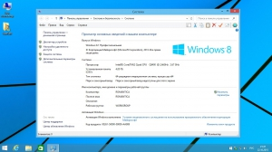 Windows 10-8.1-7-XP x86 x64 Plus PE Office 2016 StartSoft 77-2015 [Ru]