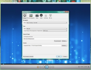 Macgo Windows Blu-ray Player 2.16.7.2121 RePack (& Portable) by AlekseyPopovv [Multi/Rus]