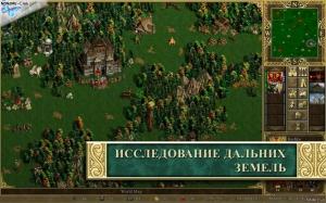 Герои Меча и Магии III v1.1.6 [Ru]