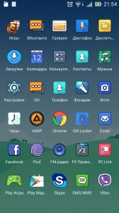 Draft - Icon Pack 1.13 [En]