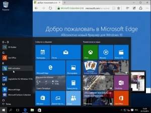 Windows 10 RUS-ENG x86-x64 -20in1- KMS-activation (AIO)