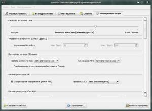 LameXP 4.12.1818 Final + Portable [Multi/Ru]