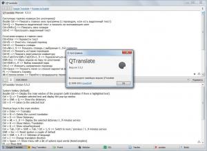 QTranslate 5.5.2 + Portable [Multi/Ru]