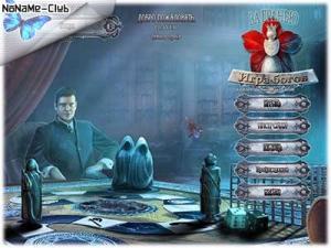 Surface 6: Game of Gods / За гранью: Игра богов [Ru] Unofficial [Collector's Edition / Коллекционное издание]