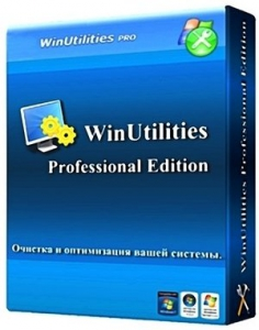 WinUtilities Professional Edition 12.02 RePack by D!akov [Multi/Ru]