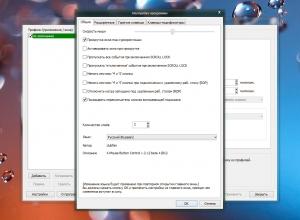 X-Mouse Button Control 2.12.1 + Portable [Multi/Ru]