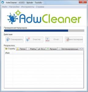 AdwCleaner 5.015 Portable [Multi/Ru]