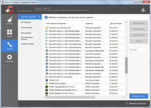 CCleaner 5.11.5408 Business | Professional | Technician Edition RePack (& Portable) by D!akov [Multi/Ru]