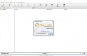 PowerISO 6.4 RePacK by D!akov [Multi/Ru]