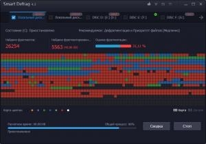Iobit Smart Defrag 4.3.0.847 Final [Multi/Ru]